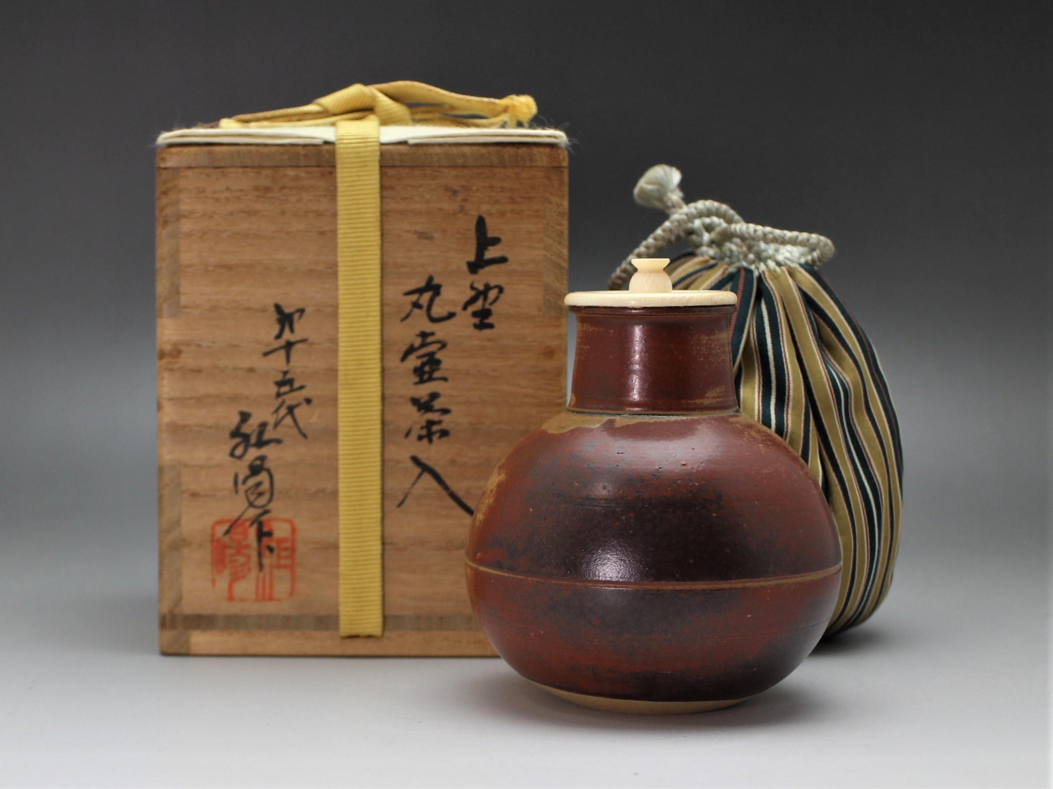 上野焼茶入