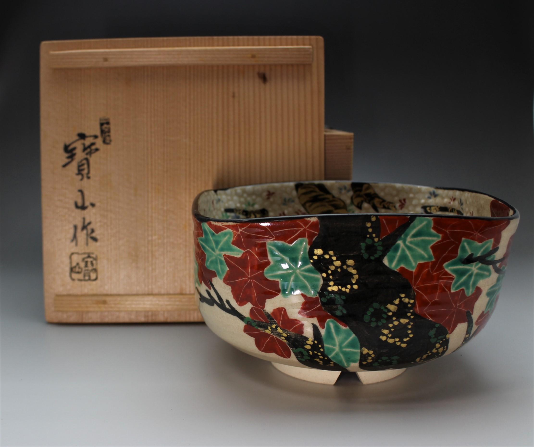 寶山菓子鉢