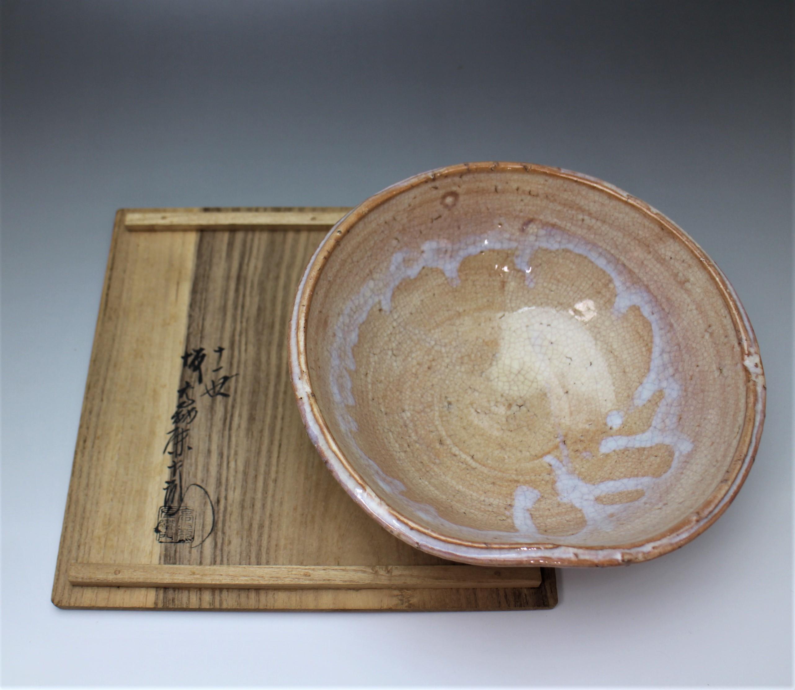 萩焼菓子皿